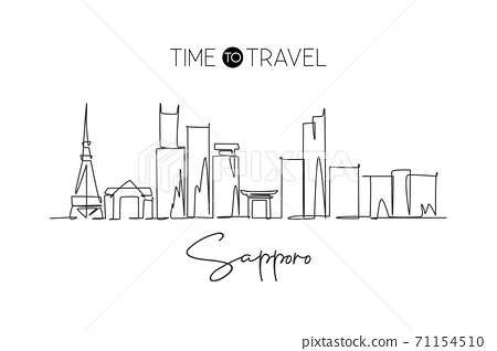 One continuous line drawing of Sapporo city skyline, Japan. Beautiful landmark 71154510