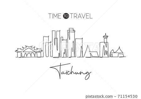 One continuous line drawing of Taichung city skyline, Taiwan. Beautiful landmark 71154530