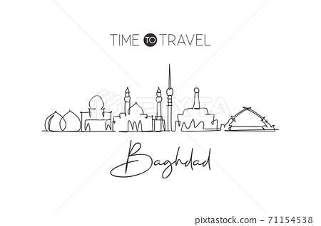 One continuous line drawing of Baghdad city skyline, Iraq. Beautiful city landmark 71154538