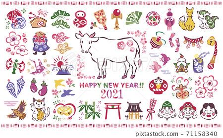 2021 년 소띠 ① 설날 소 · 행운 등의 아이콘 일러스트 세트 71158340