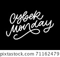 Cyber Monday Vector lettering calligraphy text brush 71162479