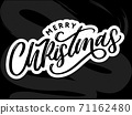 Merry christmas 2021 Beautiful greeting card poster with calligraphy black text word. Hand drawn design elements. Handwritten modern brush lettering white background isolated vector 71162480