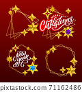 Happy New Year 2020. Lettering Composition With Stars And Sparkles. Holiday Vector Illustration frame 71162486