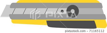 DIY刀具切刀 71165112