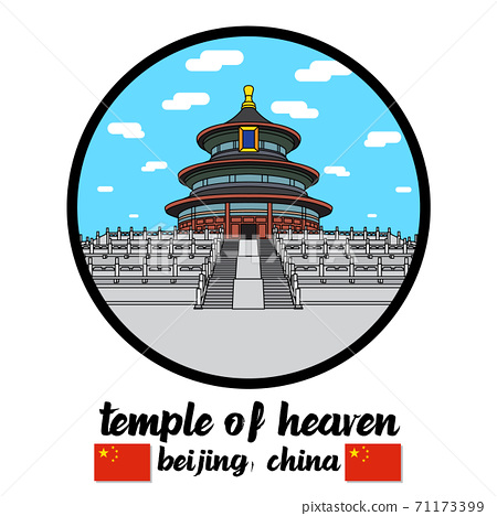 Circle Icon Temple of Heaven. Vector illustration 71173399