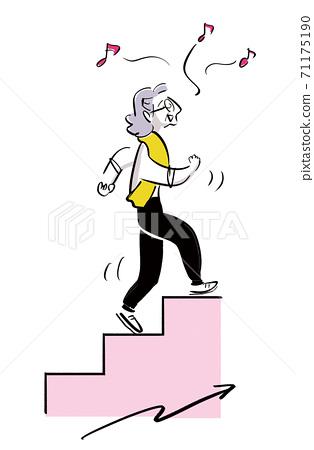 奶奶爬樓梯 71175190