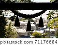 神社的註釋行和房屋 71176684