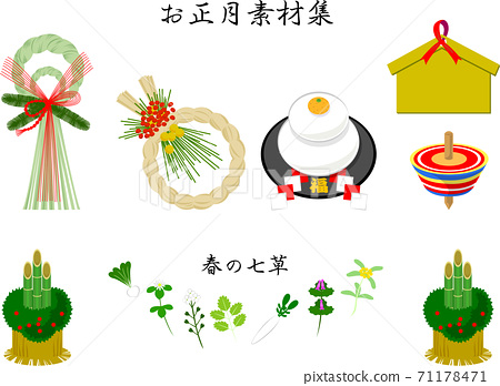 New Year's illustration material 71178471