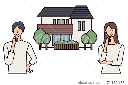 兩戶住宅圖家庭矢量圖 71181185
