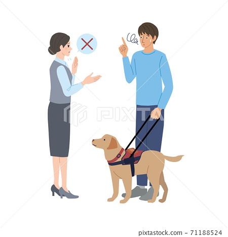 一個有瞎狗的人拒絕了 71188524