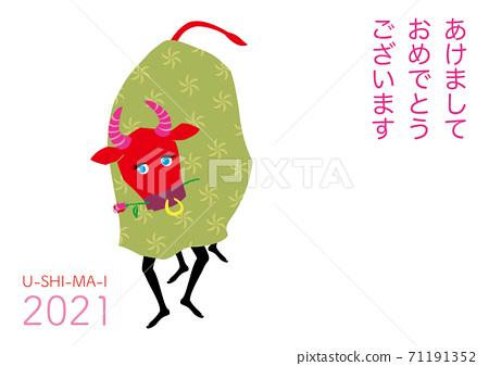 사자춤되지 않는 황소 춤 'U-SHI-MA-I'연하. 플라멩코 춤 전염병도 추방합니다! 가로 71191352
