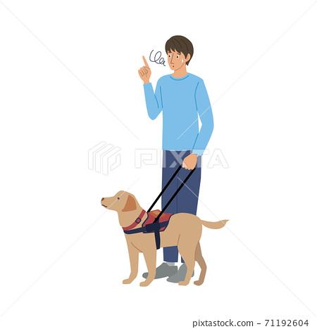 一個有瞎狗的人看起來很麻煩 71192604