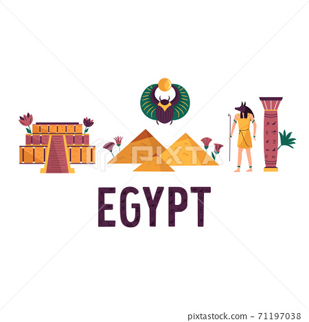 Abstract composition with famous symbols and landmarks of Egypt. Karnak temple, Valley of Kings, Pyramids of Giza 71197038