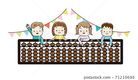 Abacus and smiling children Garland 71210698