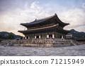 Gyeongbok palace Geunjeongjeon 71215949