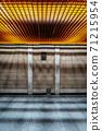 anguk subway station 71215954