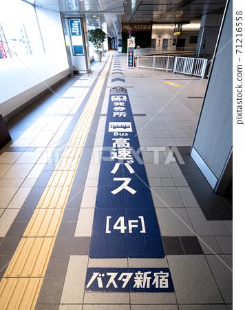 東京布斯塔新宿 71216558