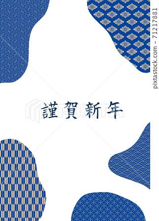 牛年新年賀卡模板牛肉圖案和日本圖案 71217881