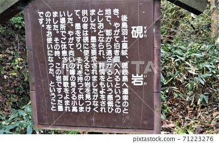岡山縣新莊村,關羽公園五島場公園 71223276