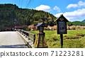 일본에서 가장 아름다운 마을 세 백선 마을 시정촌 매력도 랭킹 최하위 오카야마 현 신조 촌 간판과 다리 71223281
