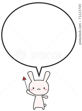 Rabbit holding an arrow and a simple round speech bubble 71223785