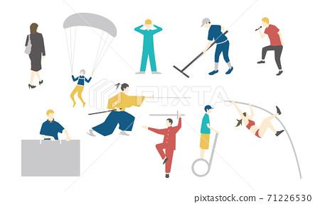 移動人illustration_003 71226530