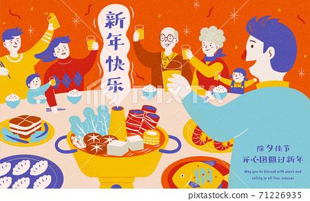 Asian family enjoy reunion dinner 71226935