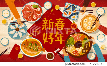 Banner for Chinese reunion dinner 71226942