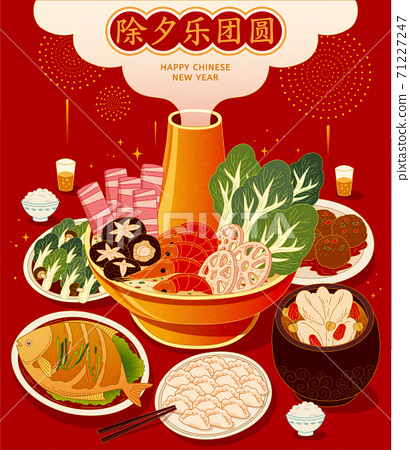 Reunion Dishes for Chinese New Year 71227247