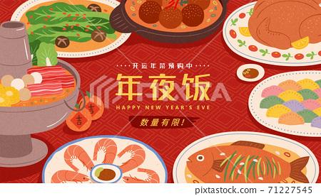 Pre-order meal service banner 71227545