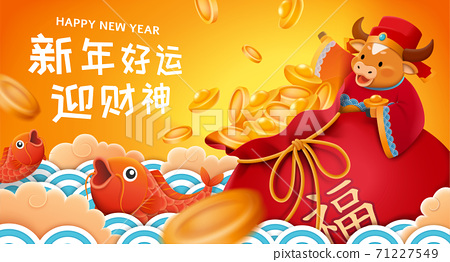 Chinese new year celebration banner 71227549