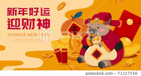 Chinese new year celebration banner 71227556
