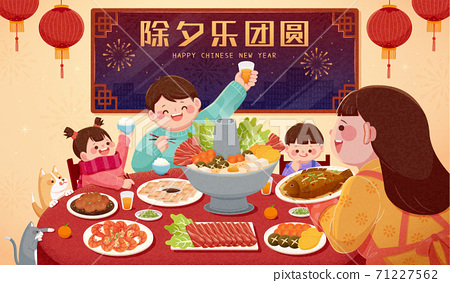 Family gathers for Chinese New Year 71227562