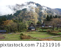 Gokayama Gassho Village Deepening Autumn 71231916