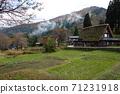 Gokayama Gassho Village Deepening Autumn 71231918