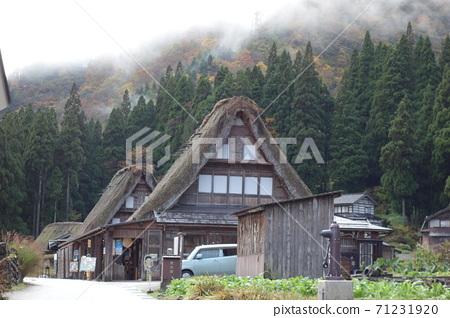 Gokayama Gassho Village Deepening Autumn 71231920