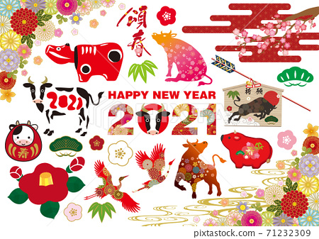 New year's card material set 71232309