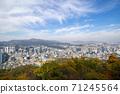 Namsan,Jung-gu,Seoul 71245564