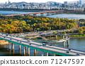 서울 한강 풍경 71247597
