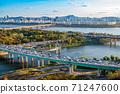 서울 한강 풍경 71247600