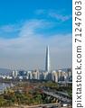 서울 한강 풍경 71247603