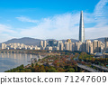 서울 한강 풍경 71247609
