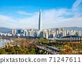 서울 한강 풍경 71247611