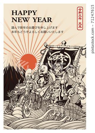 """2021年新年賀卡模板""""七位財富之神和寶船""""新年快樂與日本的筆記 71247615"""