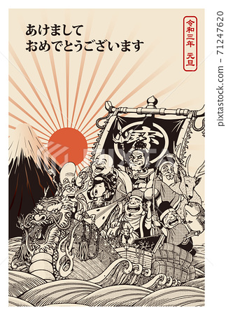 """2021新年賀卡模板""""七福神寶船""""新年快樂手寫字符空間免費 71247620"""