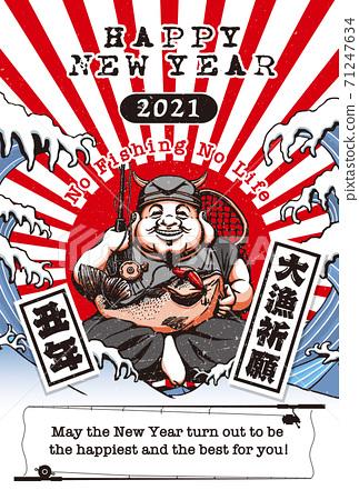 """2021年新年賀卡模板""""釣魚神""""新年快樂,帶有英語筆記 71247634"""