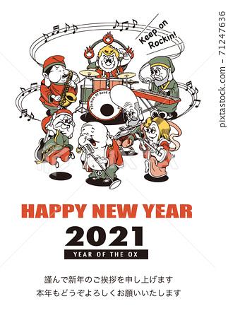 """2021年新年賀卡模板""""七個福神樂隊""""新年快樂,有日本筆記 71247636"""