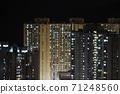 a Public house in Hang Hau ,Hong Kong. 31 Oct 2020 71248560