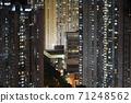 a Public house in Hang Hau ,Hong Kong. 31 Oct 2020 71248562