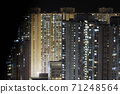 a Public house in Hang Hau ,Hong Kong. 31 Oct 2020 71248564
